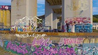 Свадебный клип Антон и Елена, веселое свадебное видео Свадьба в Нижнем Новгороде.