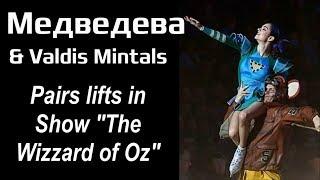 Evgenia MEDVEDEVA Valdis MINTALS Pairs Lifts in Show 12 2019