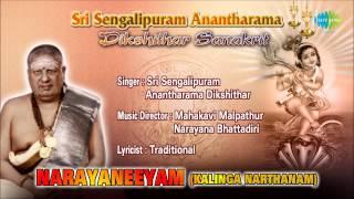 Narayaneeyam | Sanskrit Devotional Song | Sri Sengalipuram Anantharama Dikshithar