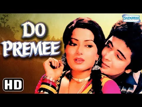 Do Premee (HD) - Hindi Full Movie - Rishi Kapoor | Moushumi Chatterjee - Popular  80's Movies
