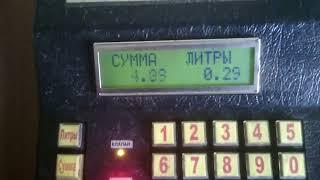 Как обмануть газовую колонку УЗСГ-01