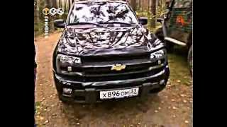 Chevrolet Trailblazer - тест драйв автомобиля