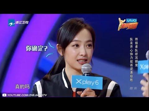 """�宋茜��超拼""""�长��  茜队长女汉��动�集】《��冠军2》第10期 花絮 /浙江�视官方HD/"""