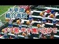 【甲子園へ】木更津総合高校のムードメイカー チア部応援団