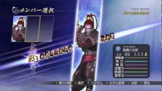 Musou Orochi Z - Complete Character Roster with Voices (HD)