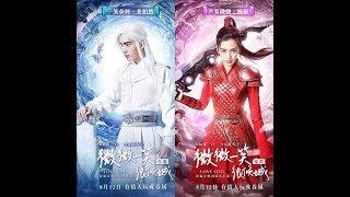 Film China Terbaik Love O2O Fantasi Romance Subtitle Indonesia