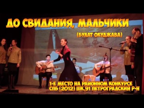 Тексты песен, аккорды для гитары, табулатуры — Споё