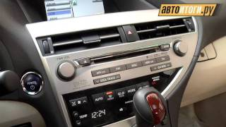 Lexus RX 450h Тест-Драйв
