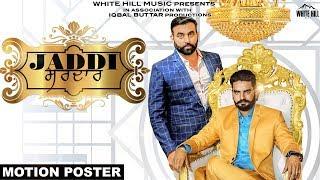 Jaddi Sardar (Motion poster) Ajitt Sidhu   Releasing on 26th Feb   White Hill Music