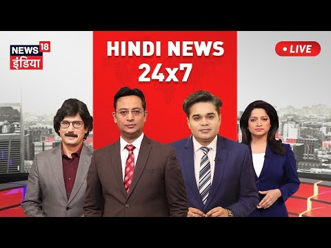 News18 India LIVE   Hindi News LIVE   Corona Update   BJP vs TMC  JP Nadda & CM Yogi Rally in Bengal