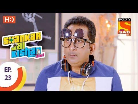 Shankar Jai Kishan 3 In 1 - शंकर जय किशन 3 In 1 - Ep 23 - 7th September, 2017