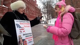 Смотреть видео НОД. Москва. Пост № 1. Манежная Площадь. Мы не против власти, мы против колониальной конституции. онлайн