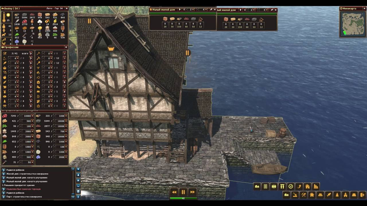 Life is feudal forest village port life is feudal черный экран