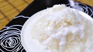 [thai Food] Sweet Sticky Rice (khao Niew Moon)