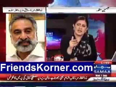 Zulfiqar Mirza with Jasmeen Speaking Against Rehman Malik (funny).flv
