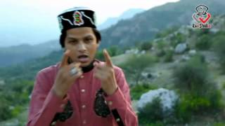 Love U Naabi (English Naat) -  Hafiz Rao Waseem Qadri - New Naat Album[2016]