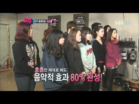 KPOPSTAR ep9. JYP First Training