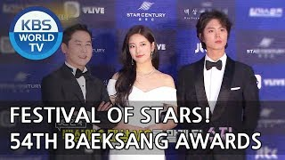 Festival of Stars! 54th Baeksang Awards [Entertainment Weekly/2018.05.07]