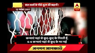 Watch how ABP News exposed rape accused Baba Virendra Dev Dixit in Delhi