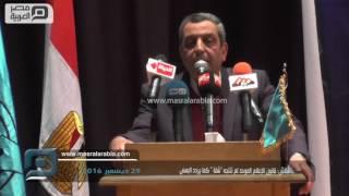 مصر العربية   قلاش: قانون الإعلام الموحد لم تنتجه