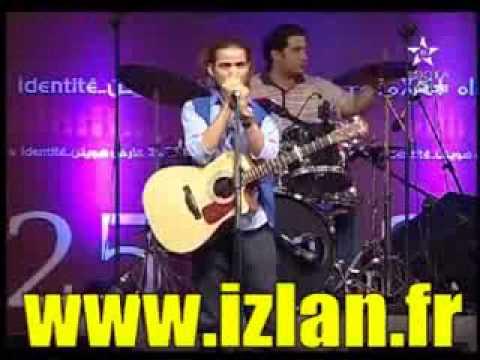 المغني الأمازيغي الشاب مبارك أولعربي