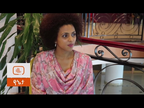 Ethiopia: Zeritu Kebede Have something new to day