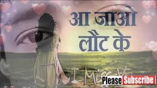 Har Pal Meri Yaad Tumhe Tadpayegi(New DJ Musics)