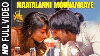 maatalanni-mounamaaye-song-i-love-you-telugu-movie-upendra-rachita-ram-r-chandru