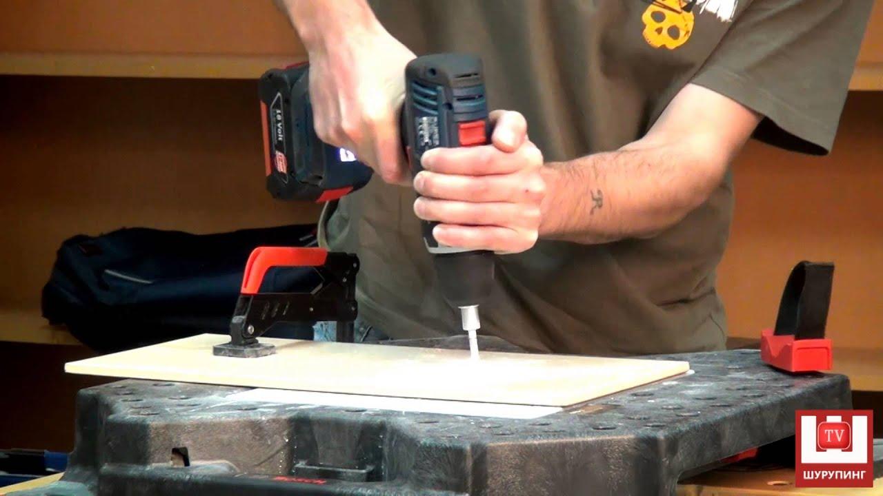 Как сверлить керамогранит. Bosch Easy Dry - YouTube