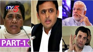 2017 UP Assembly Election Rests on a Knife Edge | 5 States Election  | Pravasa Bharat #1 | TV5 News