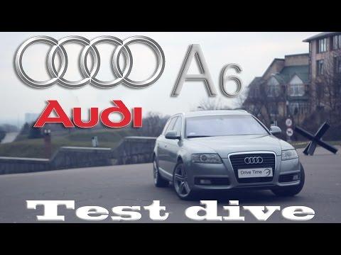Фото к видео: Тест-драйв Audi A6 C6 2.0 TDI / Drive Time