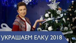 видео Новый год по-европейски
