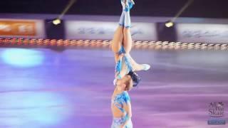 5 most amazing ice skating skill