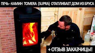 видео Каменная печь-камин с встроенным теплообменником