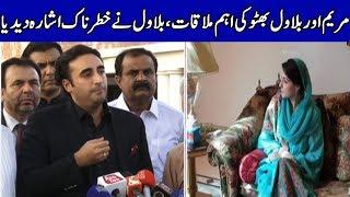 Bilawal Bhutto Speech Today | 16 June 2019 | Dunya News