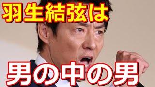 チャンネル登録よろしくお願いします!→https://goo.gl/s4YgHE 【羽生結...