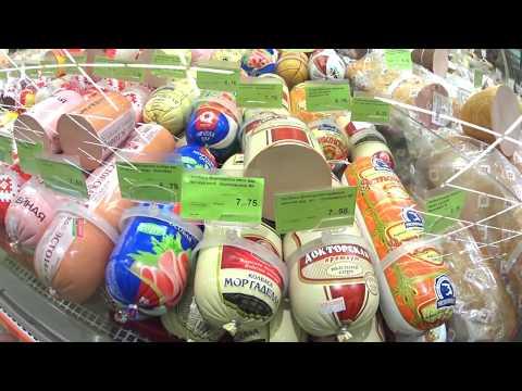 Цены в Беларуси 2020. Мясо, сыры и рыба. часть 3