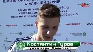 Фінал Чемпіонату ДЮФЛ України 2015/2016 U-15 #DAY1