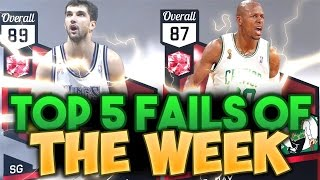 Idiot misses ruby ray allen snipe! nba 2k17 top 5 fails of the week
