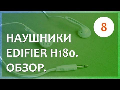 Обзор Edifier S760D. Конструкция и особенности - YouTube