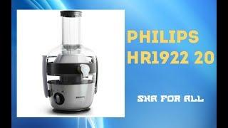 Соковыжималка PHILIPS HR1922 20 Обзор Распаковка