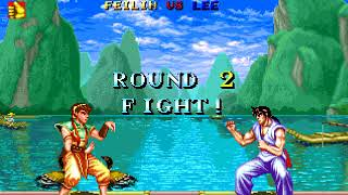 Fighter's History (Arcade) Playthrough as Feilin