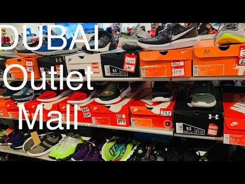 DUBAI OUTLET MALL    Best shopping in Dubai    Value Shopping    High Brands for Best Price   