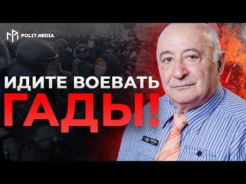 Отец Зеленского резко обратился к молодежи!
