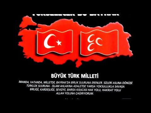 Yükselecek Bu Bayrak - Alparslan Türkeş'in Önderliğinde