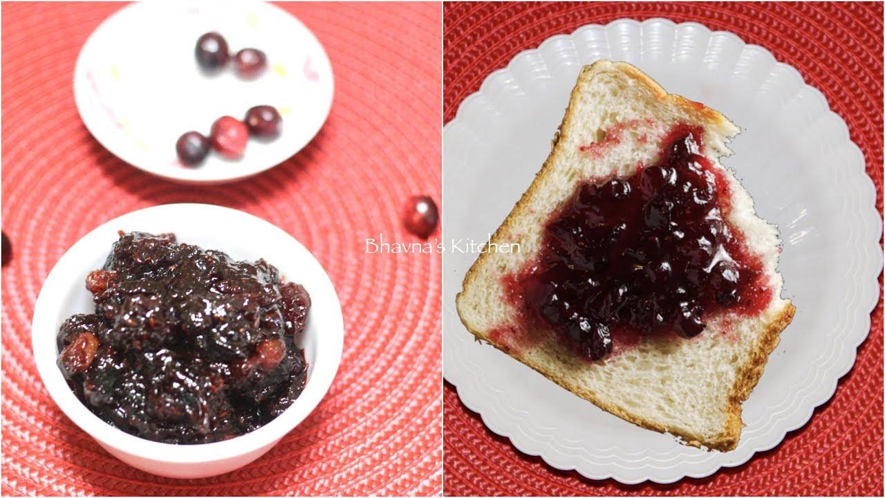 Multi-purpose Cranberry Preserve Jam Sauce Chutney or Pickle Video Recipe | Bhavna's Kitchen