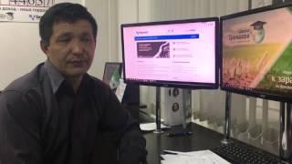 Видео-отзыв слушателя Консультационного центра