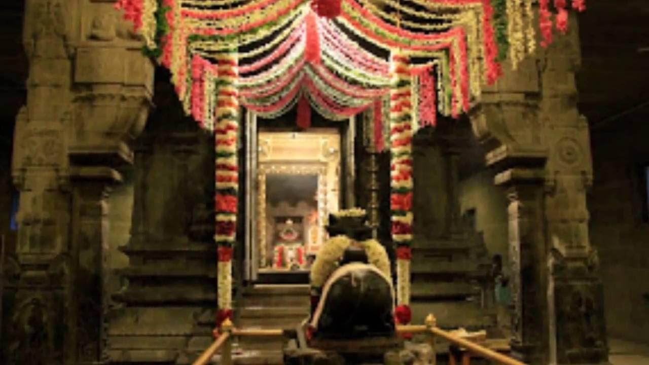 Arunachalam Temple Youtube