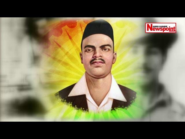 On 88th Shaheedi Diwas, JKNewspoint pays tribute to Shaheed Bhagat Singh, Sukhdev, Rajguru.