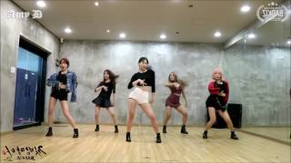 BADKIZ 'Ear Attack 2' Mirrored Dance Practice